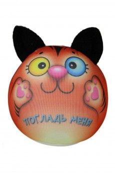 Антистрессовая игрушка-подушка «Кошка»