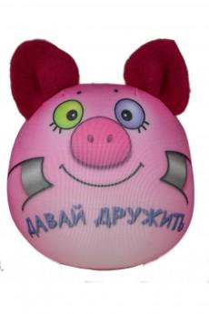 Антистрессовая игрушка-подушка «Хрюшка»