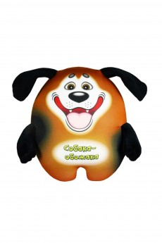 Антистрессовая игрушка-подушка «Собака с характером»