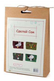 Набор для рукоделия «Конвертики для подарков»