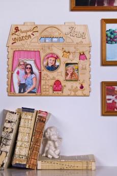Коллаж с Вашим текстом и фото «Кукольный домик»