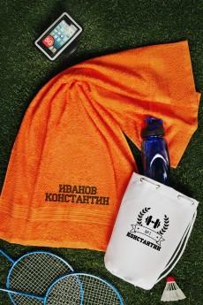 Спортивный набор с Вашим именем «Чемпион»