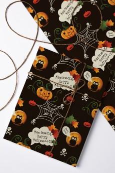 Бумага упаковочная «К Хэллоуину»