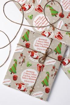 Бумага упаковочная «Новогодняя»