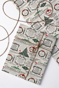 Бумага упаковочная с вашим текстом «Новогодние вести»