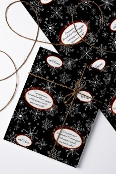 Бумага упаковочная «Новогодняя классика»