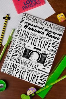 Блокнот в клетку «Фотографу»