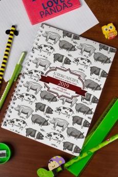 Блокнот в клетку с Вашим текстом «Новогодняя ферма»