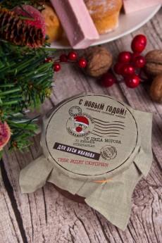 Клубничное варенье с Вашим именем «Новогодняя почта»