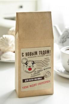 Чай с Вашим именем «Новогодняя почта»