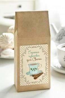 Чай с Вашим именем «Вкусные пожелания»