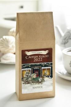 Чай с Вашим именем «Рождество»