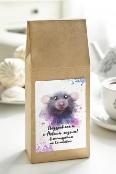 Чай с Вашим именем «Мышь»