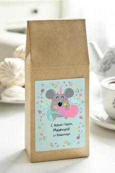 Чай с Вашим именем «Мышонок-единорог»