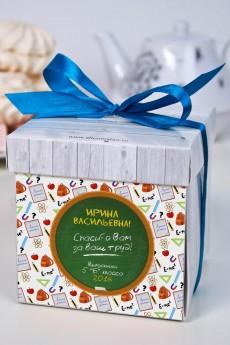 Печенье с предсказанием именное «Подарок учителю»