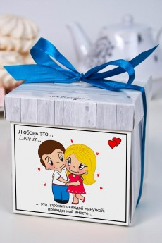 Печенье с предсказанием именное «Любовь это…»