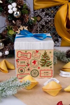 Печенье с предсказанием именное «Новогодние штампы»
