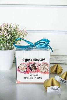 Печенье с предсказанием именное «Свадебные фото»