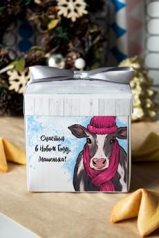Печенье с предсказанием именное «Корова в шарфике»