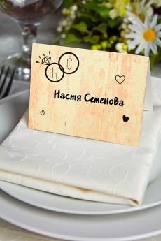 Банкетная карточка «Мы женимся»