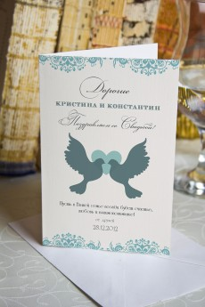 Открытка с вашим текстом «На Свадьбу»