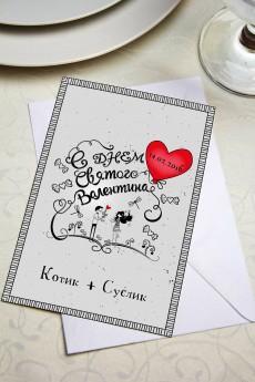 Валентинка с Вашим текстом «Любовь»