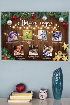 Фотогазета с Вашими фото и текстом «Новогодняя»