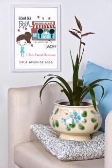 Постер в раме с Вашим текстом «Магазин любви»