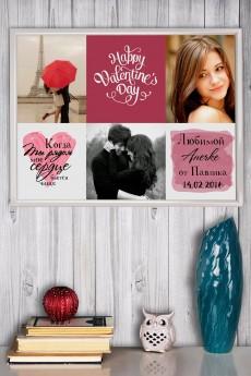 Постер в раме с Вашим текстом «Романтичный фотоколлаж»