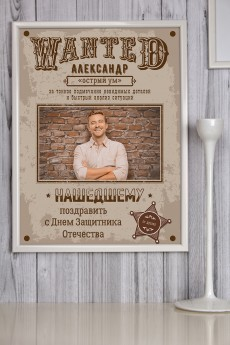 Постер в раме с Вашим текстом и фото «Wanted»