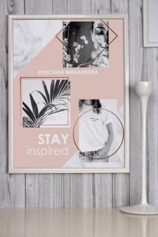 Постер в раме с Вашим текстом и фото «Inspiration»