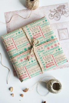Бумага упаковочная с вашим текстом «Мира этому дому»