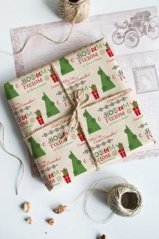 Бумага упаковочная с вашим текстом «Праздничная упаковка»