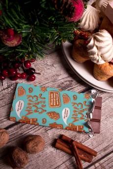 Шоколад с Вашим именем «Пряники»