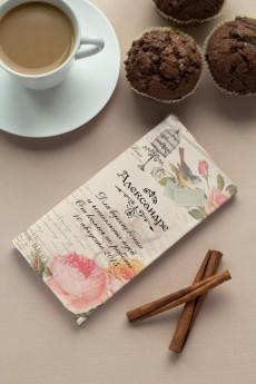 Шоколад с Вашим именем «Вдохновение»