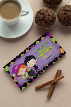 Шоколад с нанесением текста «Веселого Хэллоуина»