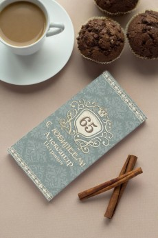 Шоколад с Вашим именем «Торжество»