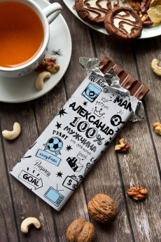 Шоколад с Вашим именем «100% мужчина»