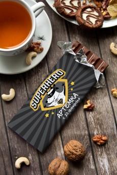 Шоколад с Вашим именем «Супергерой»