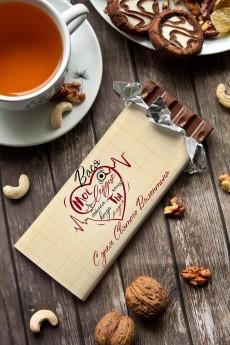 Шоколад с Вашим именем «Биение сердца»