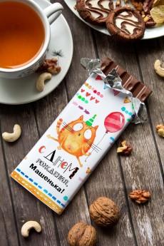 Шоколад с Вашим именем «Котейка»