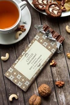 Шоколад с Вашим именем «Геометрический узор»