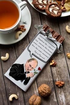 Шоколад с Вашим именем «Подарок от Путина»