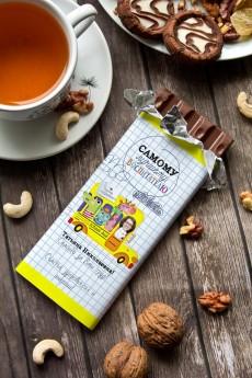 Шоколад с Вашим именем «Школьный автобус»