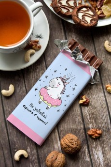 Шоколад с Вашим именем «I believe in unicorns»