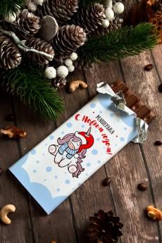 Шоколад с Вашим именем «Новогодняя единорожка»