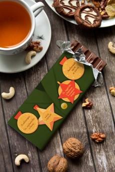 Шоколад с Вашим именем «Награды»
