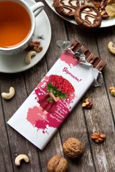 Шоколад с Вашим именем «Море цветов»