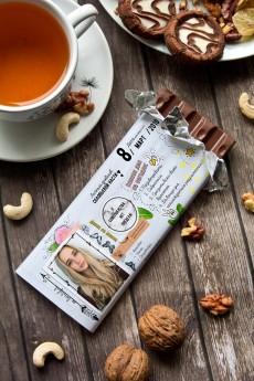 Шоколад с Вашим именем «Личный дневник»