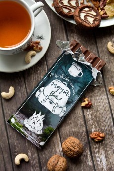 Шоколад с Вашим именем «Приключения ждут»